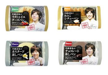 20110623_kawagoe.jpg